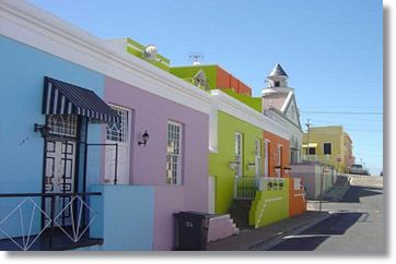 Colorful Suburb of Cape Town: Bo Kaap
